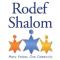 rodef.shalom
